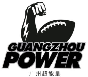 Guangzhou Power