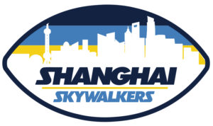 Shanghai Skywalkers