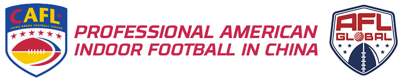 CAFL – Professional American Indoor Football in China